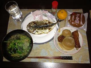 20121027-昼飯