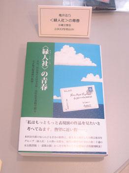 DSC06099.jpg