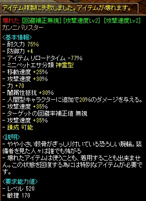 RedStone 12.05.21[00]