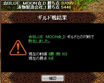 RedStone 12.05.13[01]