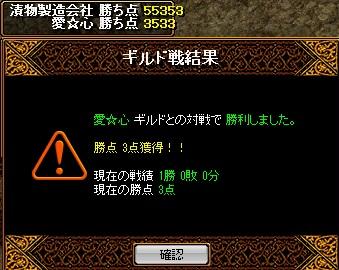 RedStone 12.05.06[00]