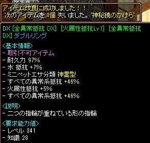 RedStone 12.05.24[01]