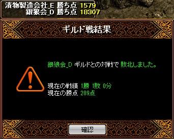 RedStone 12.10.10[00]