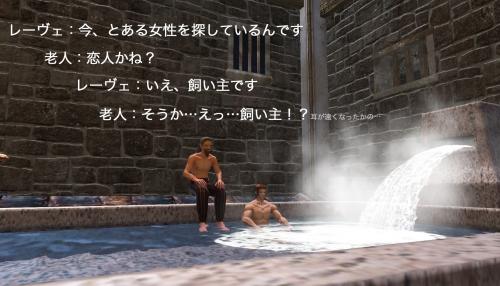 おじさんと風呂