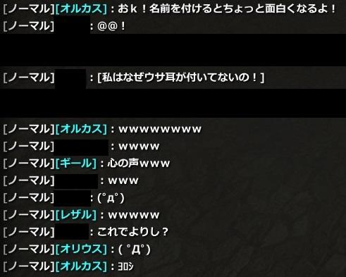 名前がww