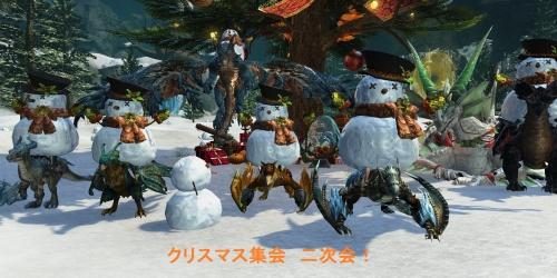 クリスマス集会2次会!