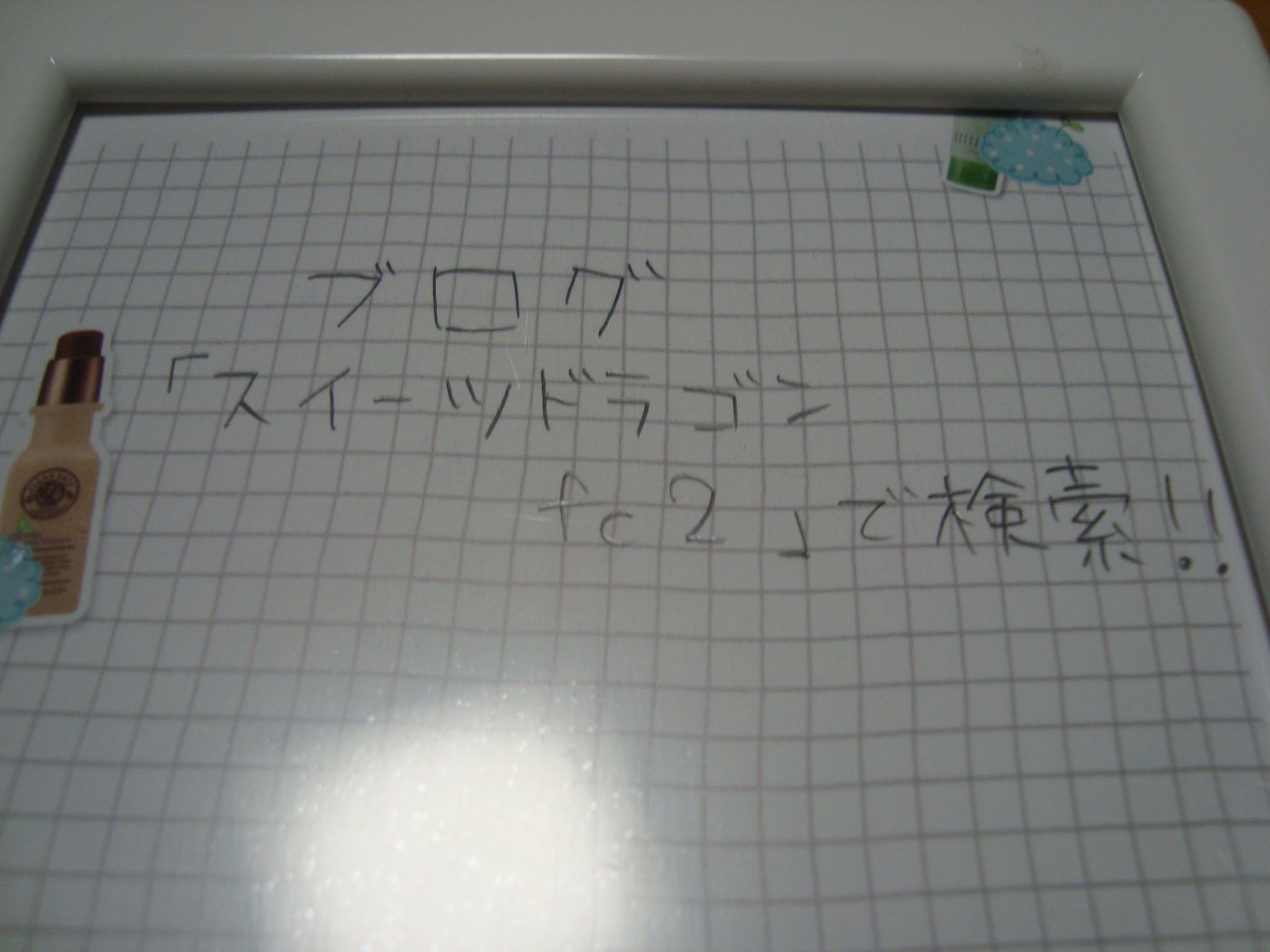 スイーツデコ 006