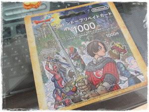 DSC03257のコピー