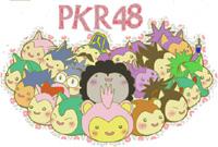 PKR48イベント情報