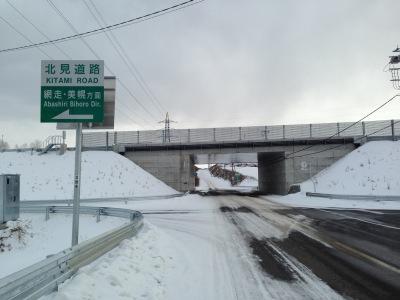 北見川東IC6