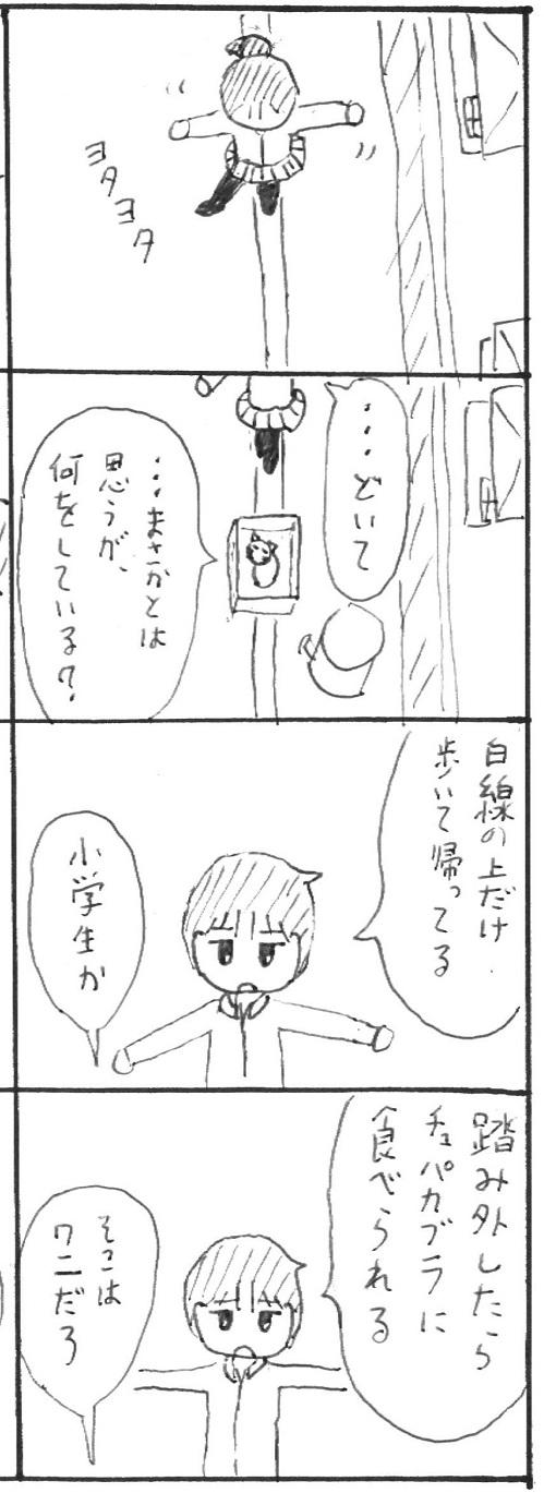 1_20130119193208.jpg
