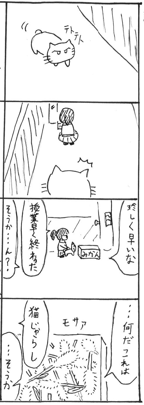 1_20130203221053.jpg