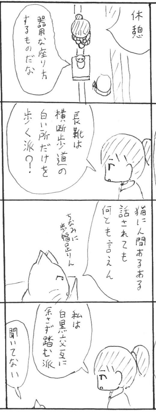 2_20130119193213.jpg