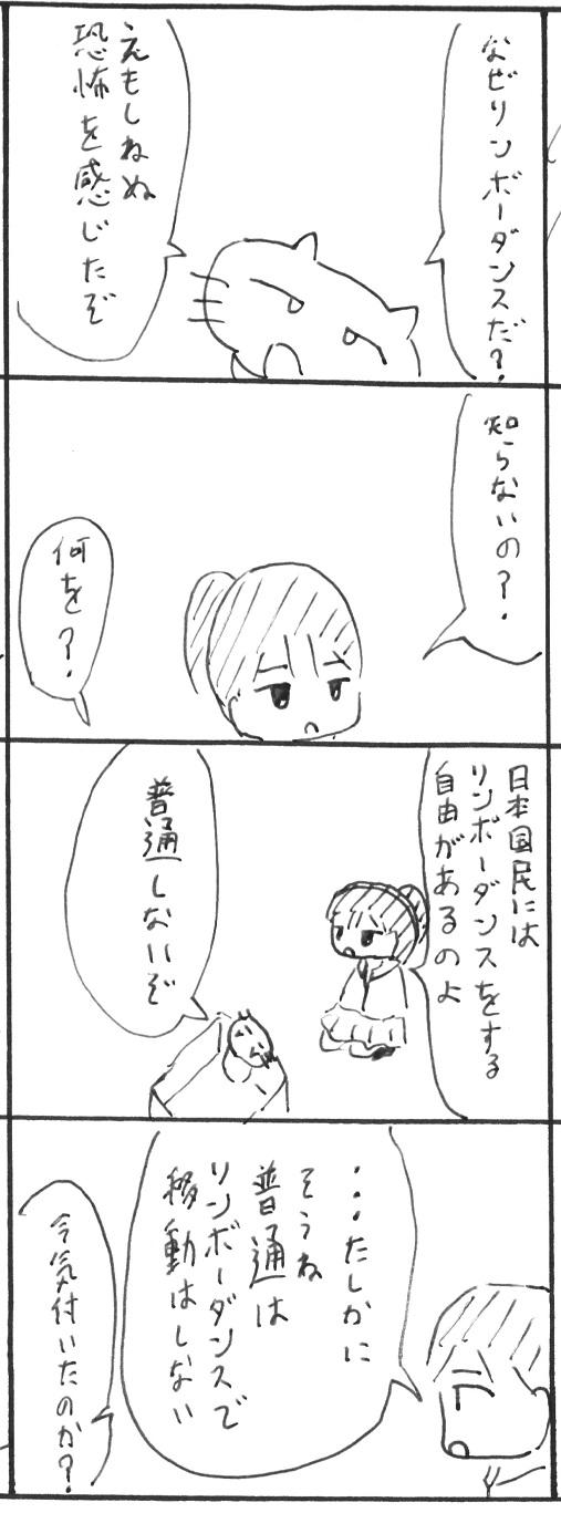2_20130210191438.jpg