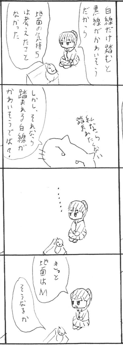 3_20130119193218.jpg