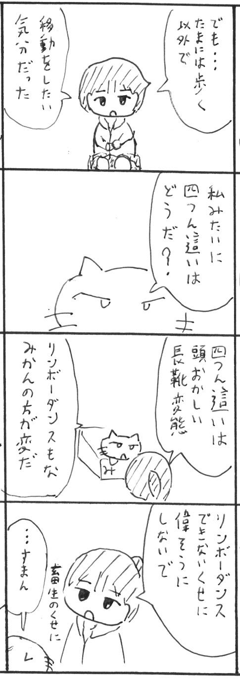 3_20130210191449.jpg