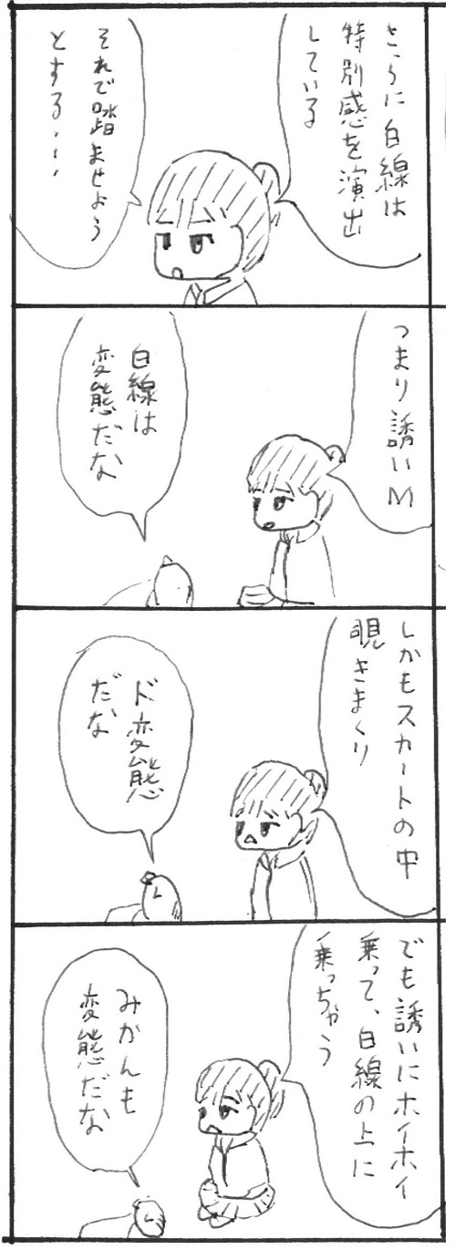 4_20130119193223.jpg