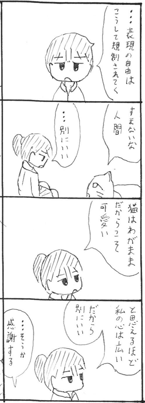 5_20130113112136.jpg