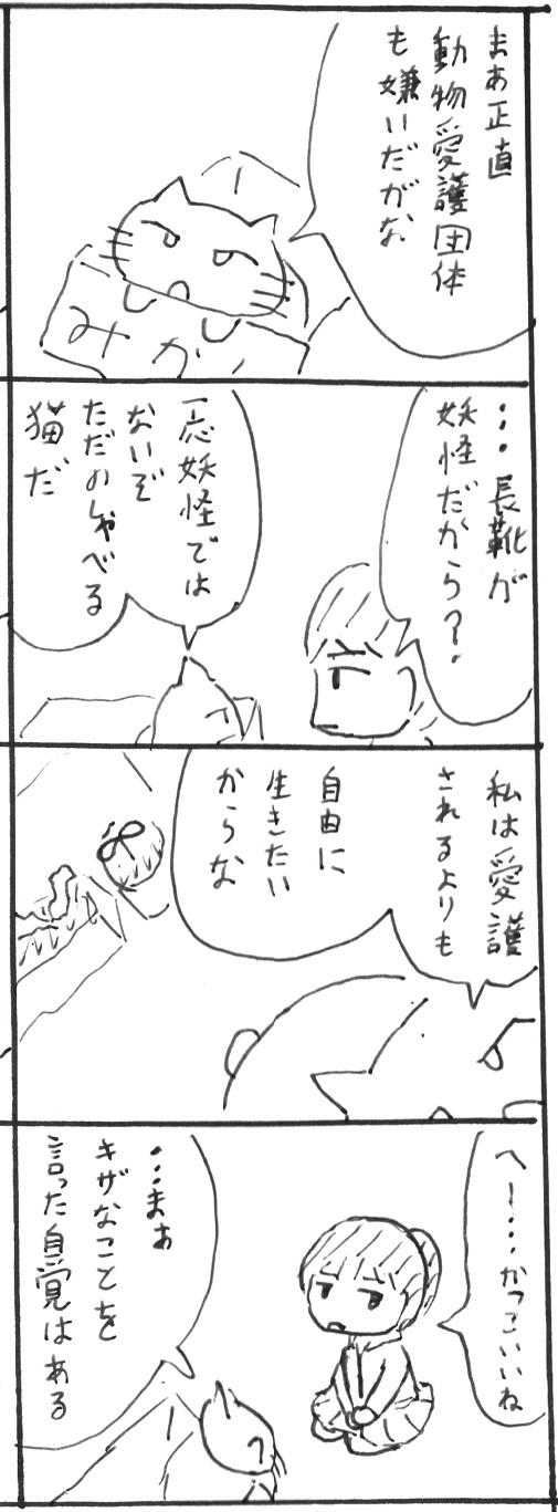 5_20130210191506.jpg