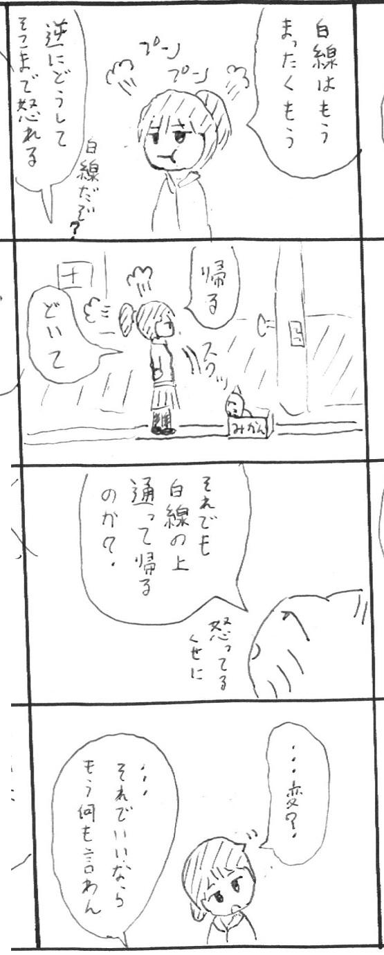 6_20130119193251.jpg