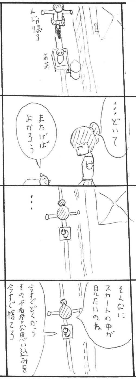 7_20130119193256.jpg