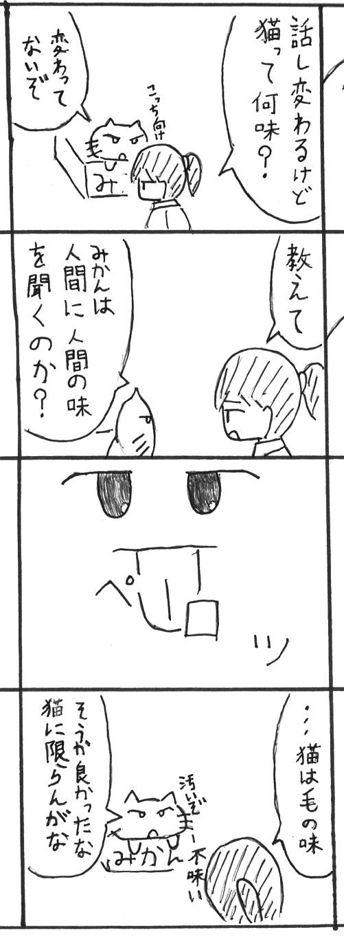 7_20130125184701.jpg