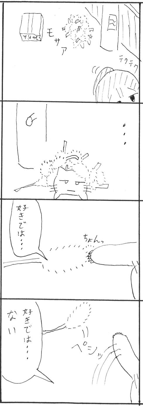 7_20130203221143.jpg