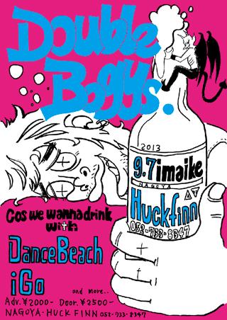 20130907_huckfinnポスター