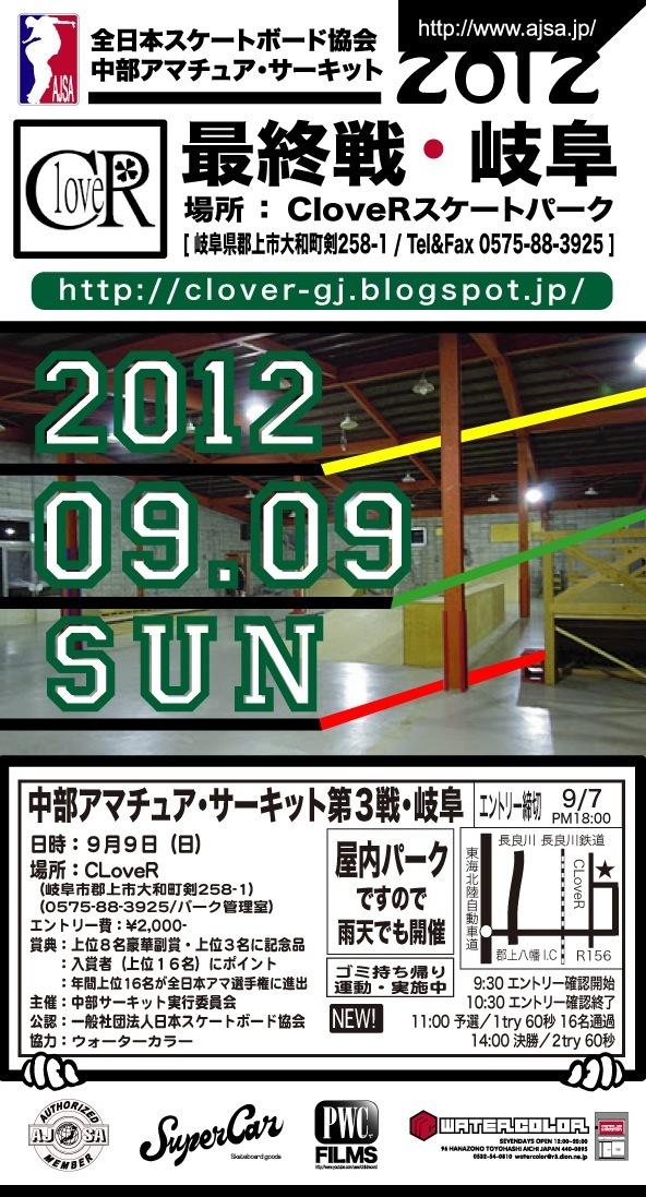 E58699E79C9F_20120811193100.jpg