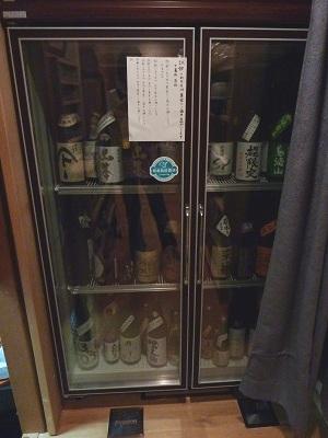 冷蔵庫に日本酒いっぱい!