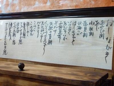 07弘寿司