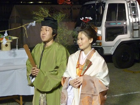 辰子と八郎太郎