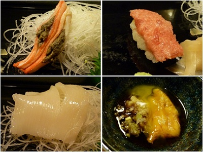 09宝寿司