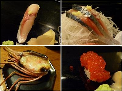 06宝寿司