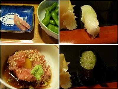 01宝寿司