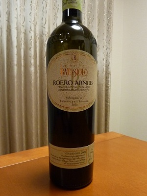 白ワインその4