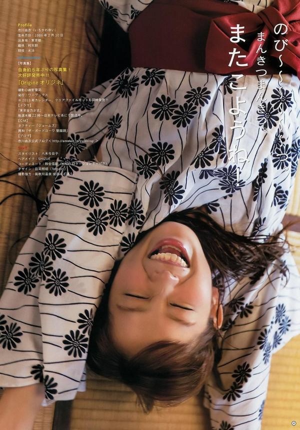 市川由衣|本格派女優の大胆セクシー画像55枚 アイコラ ヌード おっぱい お尻 エロ画像b001a.jpg
