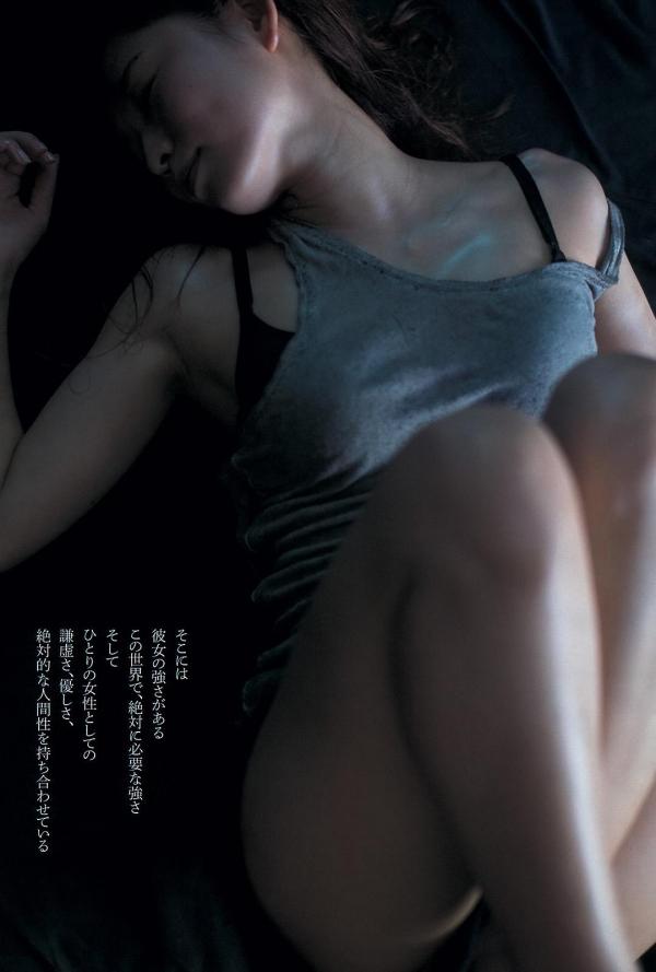 市川由衣|本格派女優の大胆セクシー画像55枚 アイコラ ヌード おっぱい お尻 エロ画像c002a.jpg