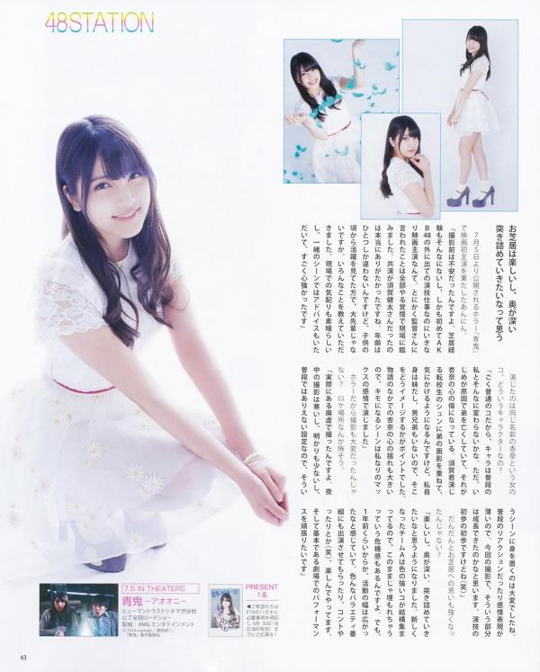 AKB48入山杏奈 高画質グラビア画像50枚 アイコラ ヌード おっぱい お尻 エロ画像b002a.jpg