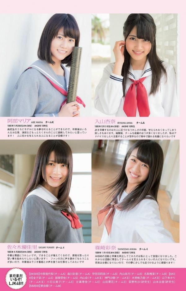 AKB48入山杏奈 高画質グラビア画像50枚 アイコラ ヌード おっぱい お尻 エロ画像c001a.jpg