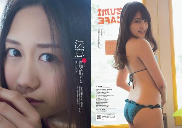 AKB48入山杏奈 高画質グラビア画像50枚 アイコラ ヌード おっぱい お尻 エロ画像d002a.jpg
