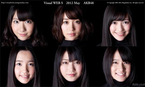 AKB48 加藤玲奈 島田晴香 かわいいアイドル画像88枚 アイコラ ヌード おっぱい お尻 エロ画像b004a.jpg