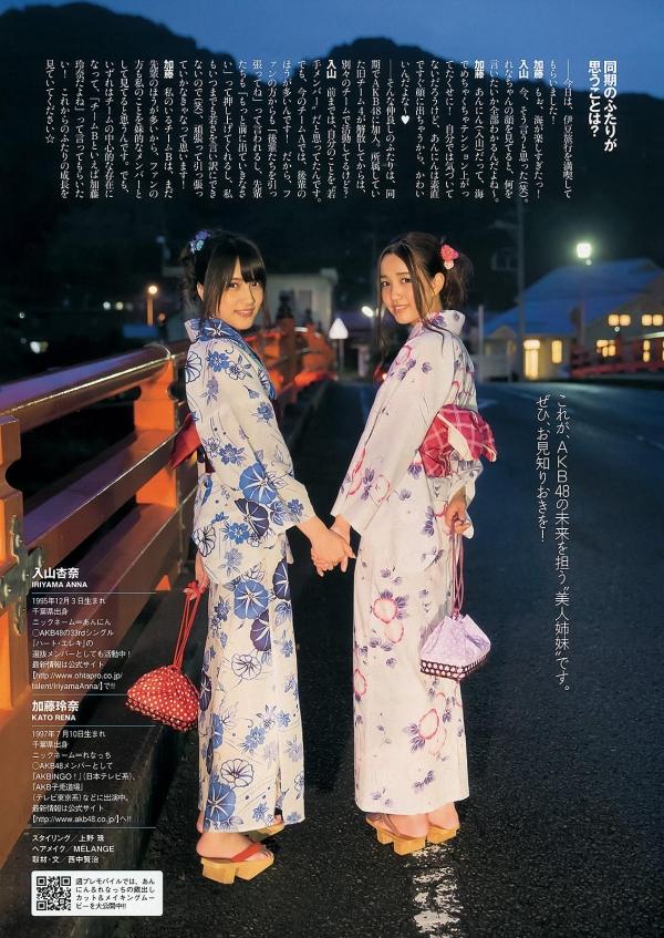 AKB48 加藤玲奈 島田晴香 かわいいアイドル画像88枚 アイコラ ヌード おっぱい お尻 エロ画像d004a.jpg