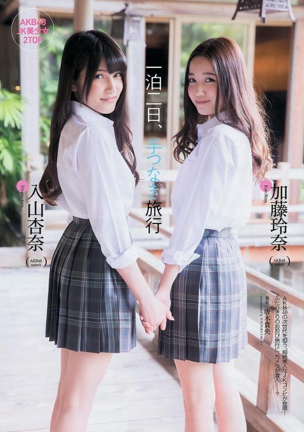 AKB48 加藤玲奈 島田晴香 かわいいアイドル画像88枚 アイコラ ヌード おっぱい お尻 エロ画像d006a.jpg
