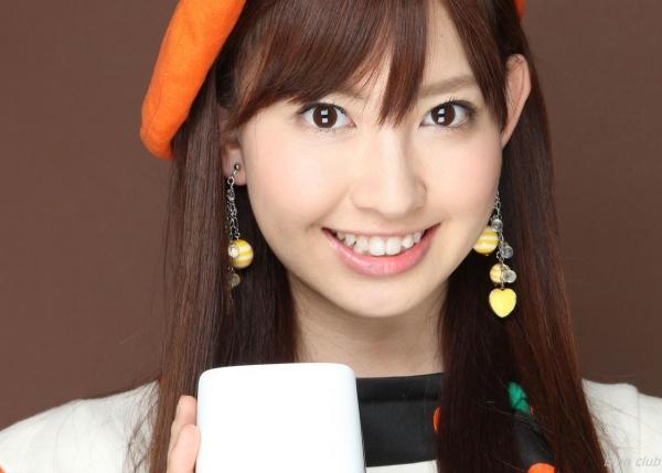 AKB48 小嶋陽菜|メガネが似合う可愛い画像など65枚 アイコラ ヌード おっぱい お尻 エロ画像013a.jpg
