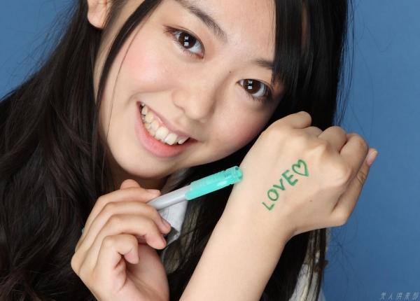 AKB48 峯岸みなみ 返り咲けAKB総選挙。可愛いグラビア画像130枚 アイコラ ヌード おっぱい お尻 エロ画像122a.jpg