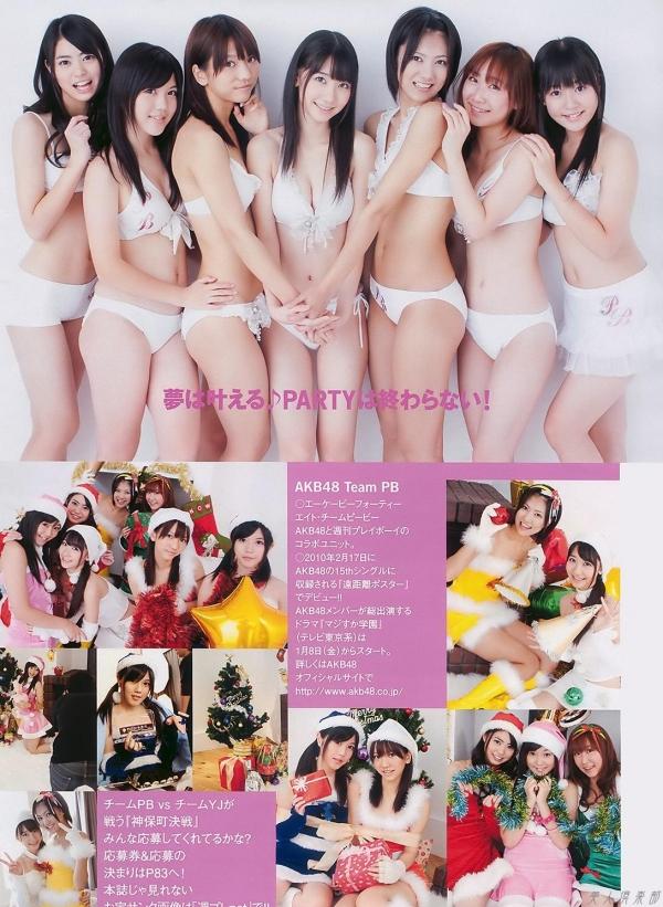 SKE48 宮澤佐江 水着あり。AKB48時代の可愛い画像100枚 アイコラ ヌード おっぱい お尻 エロ画像095a.jpg