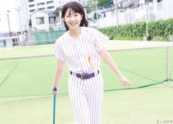 AKB48仲谷明香|AKB48卒業前の可愛い画像115枚 アイコラ ヌード おっぱい お尻 エロ画像013a.jpg