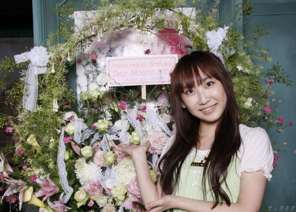 AKB48 仁藤萌乃(にとうもえの)AKB48卒業前の可愛い画像130枚 アイコラ ヌード おっぱい お尻 エロ画像053a.jpg