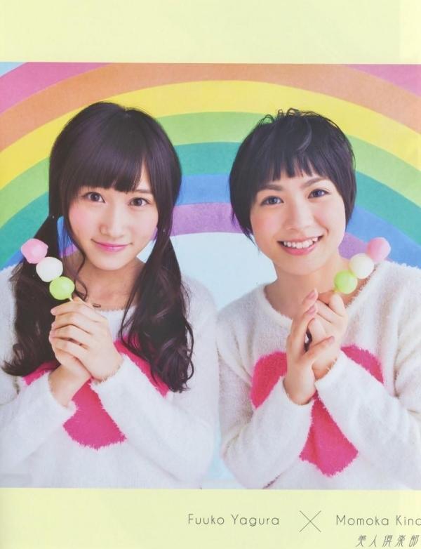 AKB48 NMB48|山本彩 渡辺美優紀など水着ありお宝画像60枚 アイコラ ヌード おっぱい お尻 エロ画像018a.jpg